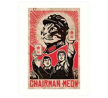 Chairman meow Art Print