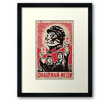 Chairman meow Framed Print