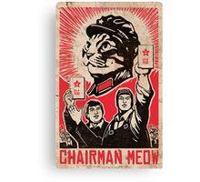 Chairman meow Canvas Print