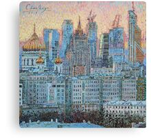 Moscow City Canvas Print