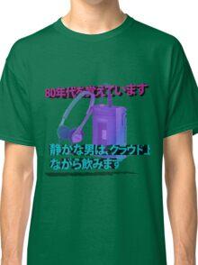 Sony Walkman Classic T-Shirt