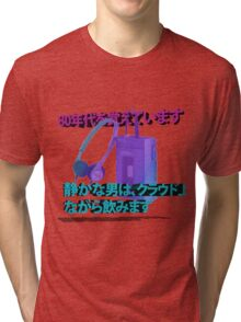 Sony Walkman Tri-blend T-Shirt