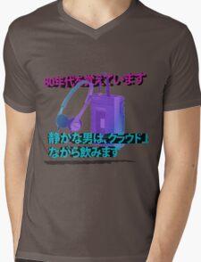 Sony Walkman Mens V-Neck T-Shirt