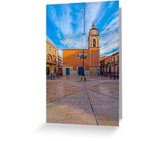 Plaza Canalejas -  El Campello Greeting Card