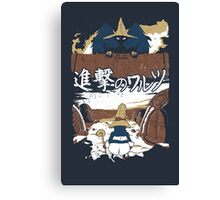 Attack on Waltz - Shingeki no Waltz (Final Fantasy IX) Canvas Print