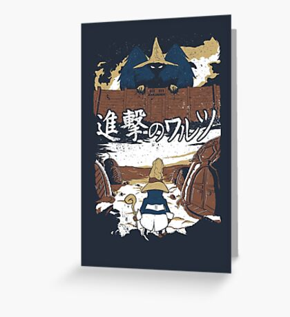 Attack on Waltz - Shingeki no Waltz (Final Fantasy IX) Greeting Card