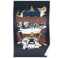 Attack on Waltz - Shingeki no Waltz (Final Fantasy IX) Poster