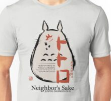 Neighbor's Sake (Totoro) Unisex T-Shirt