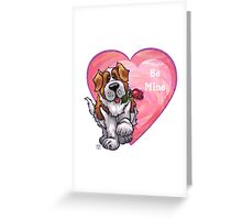 St. Bernard Valentine's Day Greeting Card