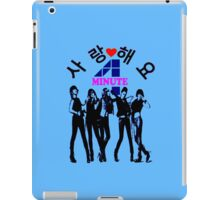 ♥♫SaRangHaeYo(Love) Hot Fabulous K-Pop Girl Group-4Minute Cool K-Pop Clothes & Phone/iPad/Laptop/MackBook Cases/Skins & Bags & Home Decor & Stationary♪♥ iPad Case/Skin