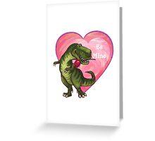 Tyrannosaurus Valentine's Day Greeting Card