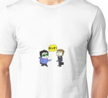 """""""Sup?"""" in Japanese Unisex T-Shirt"""