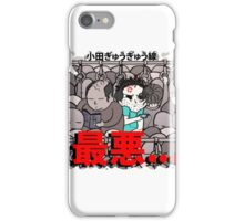 Japanese Rush Hour FML iPhone Case/Skin