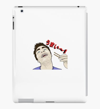 """Ugly smile + """"Yummy"""" in Japanese iPad Case/Skin"""