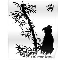 Bamboo Dog Poster