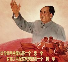 Vintage poster - Mao Zedong by mosfunky