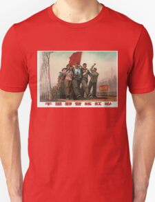 Vintage poster - Chinese Poster Unisex T-Shirt