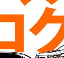 Hachiroku Sticker