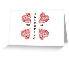 Be My Valentine Red and Black Greeting Card