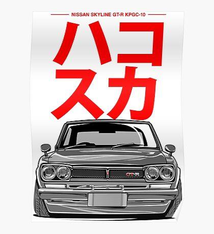 Hakosuka Poster