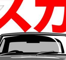 Hakosuka Sticker