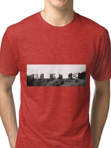 Conform Hometown Panoramic Design Tri-blend T-Shirt