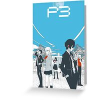 Persona 3 Greeting Card