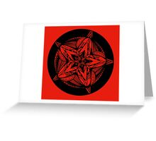Star Tangles 5 Black Variations  -  See Description Note for Colour Options Greeting Card