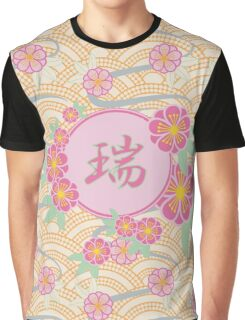 Japanese Plum Blossoms Ume Pink Orange Scallop Mizumizushii Lush  Graphic T-Shirt
