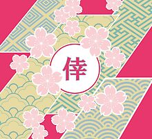 Japanese Sakura Cherry Blossoms Good Fortune Pink Green by Beverly Claire Kaiya