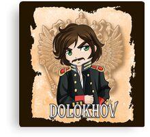 Dolokhov Fedya Canvas Print