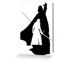 Darth Vader / Kylo Ren Greeting Card
