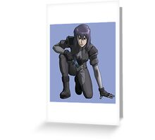 Ghost in the Shell,  Major crouching Greeting Card