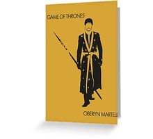 Oberyn Greeting Card