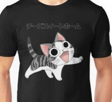 Chi's is a Sweet Cat Unisex T-Shirt