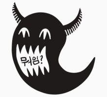 Candy, Quahog Marshmallow (B) One Piece - Short Sleeve