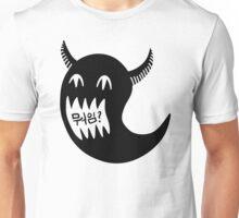 Candy, Quahog Marshmallow (B) Unisex T-Shirt