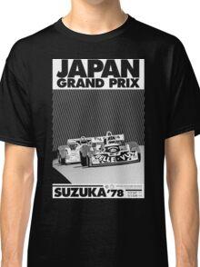 japan grand prix  Classic T-Shirt