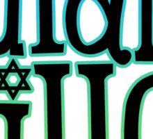 Tulane Hillel Star Sticker
