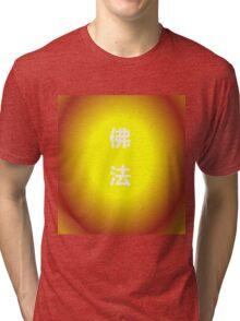 Dharma T-Shirt 1 Tri-blend T-Shirt