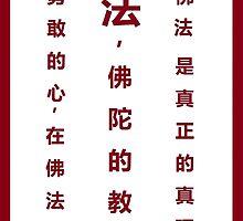 Dharma, The Buddha Teaching Card by senysurani