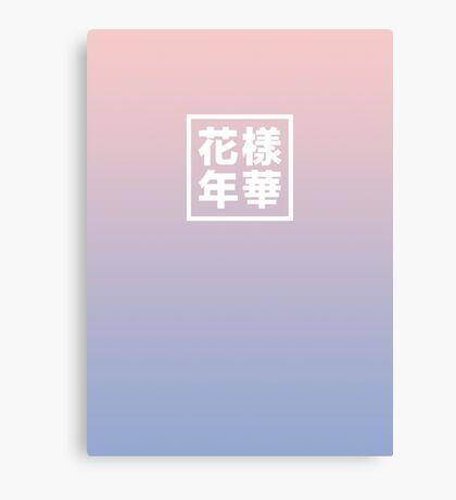 BTS + Pantone Canvas Print