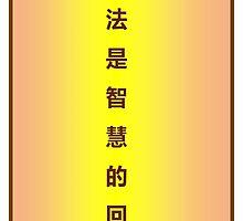 Dharma Card 2 by senysurani