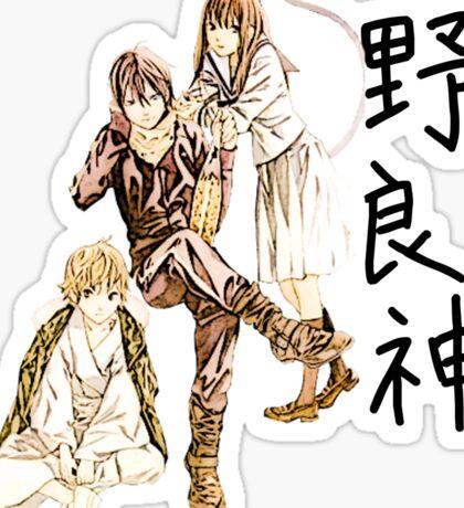 Stray God Kanji Sticker