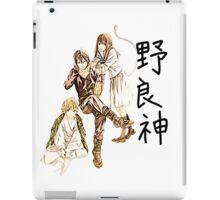 Stray God Kanji iPad Case/Skin
