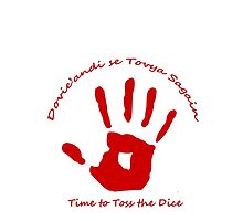Symbol of the Band of the Red Hand (Small) by CoolGeekApparel