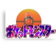 Vaporwave Pokemon Canvas Print