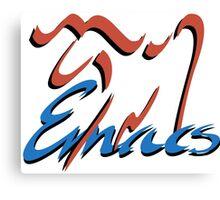 Emacs  Canvas Print