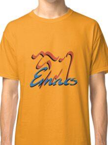 Emacs  Classic T-Shirt