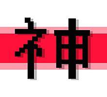 God Kanji Photographic Print